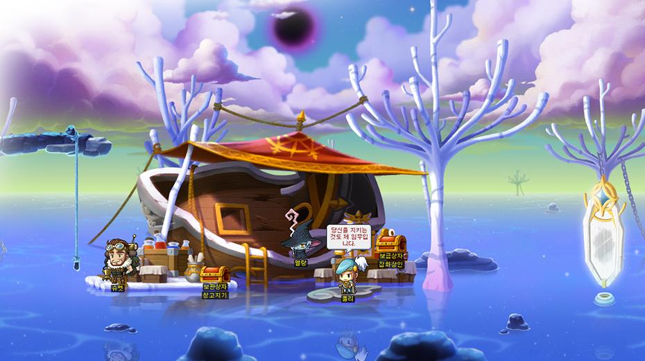《冒险岛》开放新地区太初之海 235级可入场