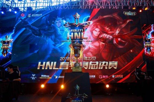 《英魂之刃》HNL春季赛圆满落幕 TOP战队登顶至高荣耀