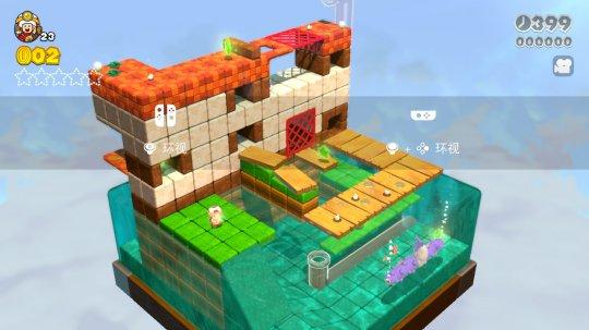 天辰手游娱乐在线鲜游评测《超级马力欧3D世界+狂怒世界》9.0分:NS最佳合作闯关游戏