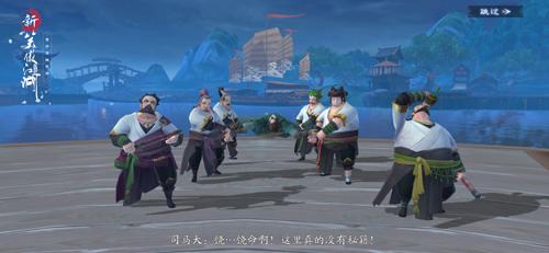 图3 江湖话本中的每一个故事都不一样.jpg