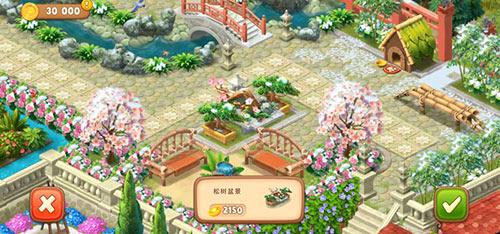 图4:《梦幻花园》苏州园林皮肤截图.jpg