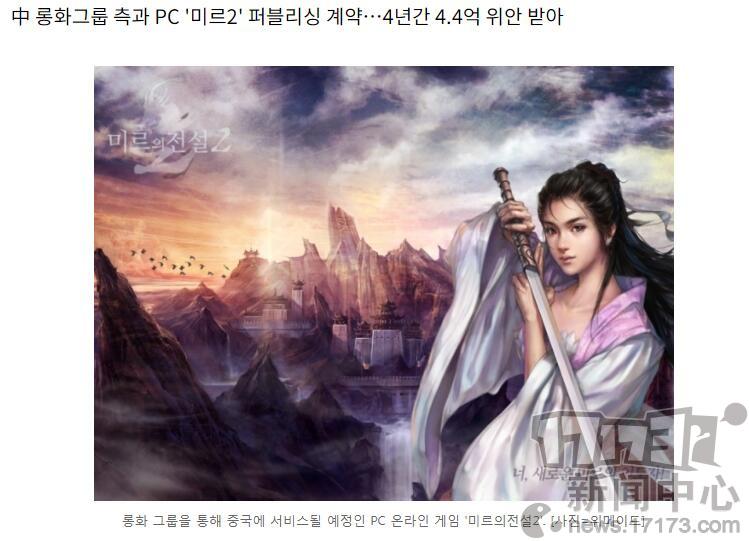 波段之魂于4月7日宣布韩国娱美德