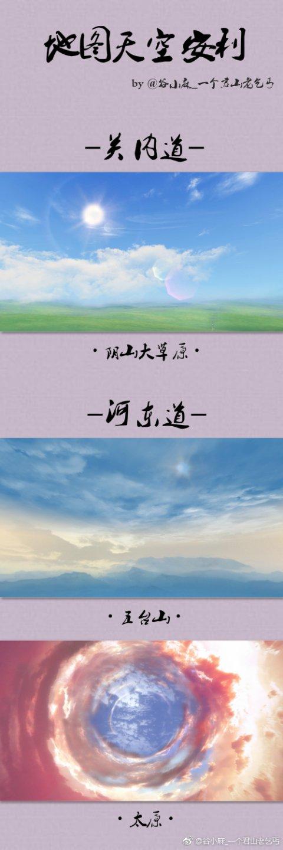 天空合集 (8).jpg