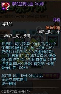 ~5$6FALD7~RR1DV74%8Y`7F.png