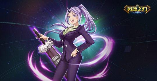 紫苑将对冰火刃口袋版进行多次皮肤攻击