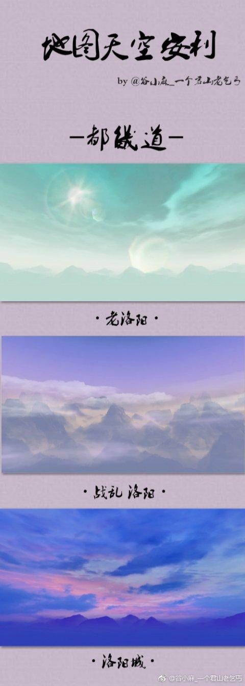 天空合集 (3).jpg