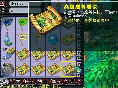 CU4O9EJL38150031NOS.jpg