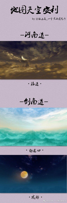 天空合集 (6).jpg