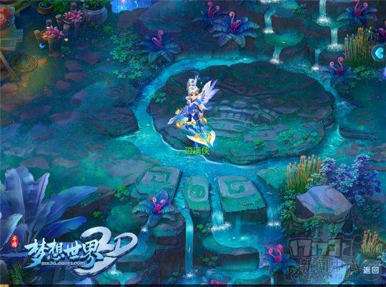 【图3 坐骑3-飞剑】.jpg