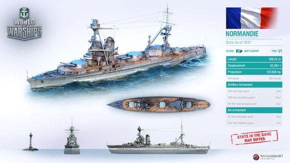 战舰世界亚服爆料 0.7.1法战试用