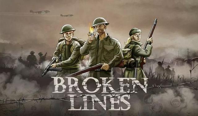 《断线(Broken Lines)》评测7.8分:一场拷问人性的战争博弈