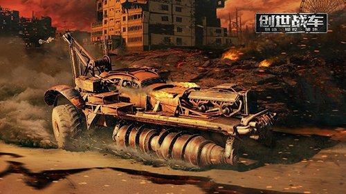 图5:末日战车.jpg