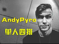 Vol.16:AndyPyro单人四排, 主宰全场!