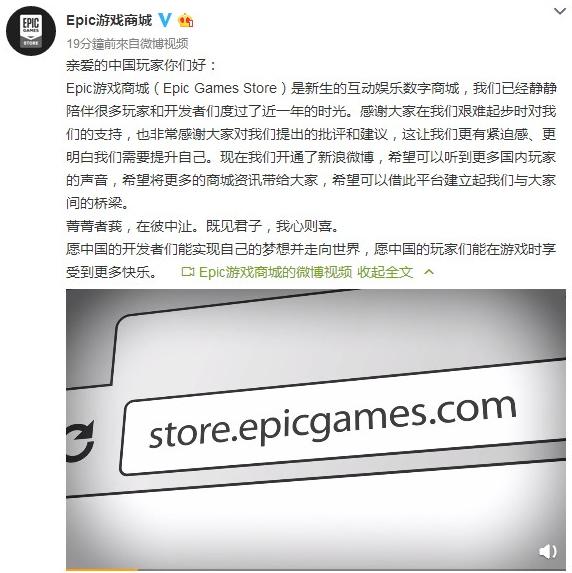 全球资讯_新闻中心 全球新闻 正文  epic游戏商城(epic games store)是新生的互
