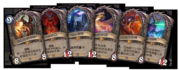 《炉石传说》新手区开启体验大革新-迷你酷-MINICOLL