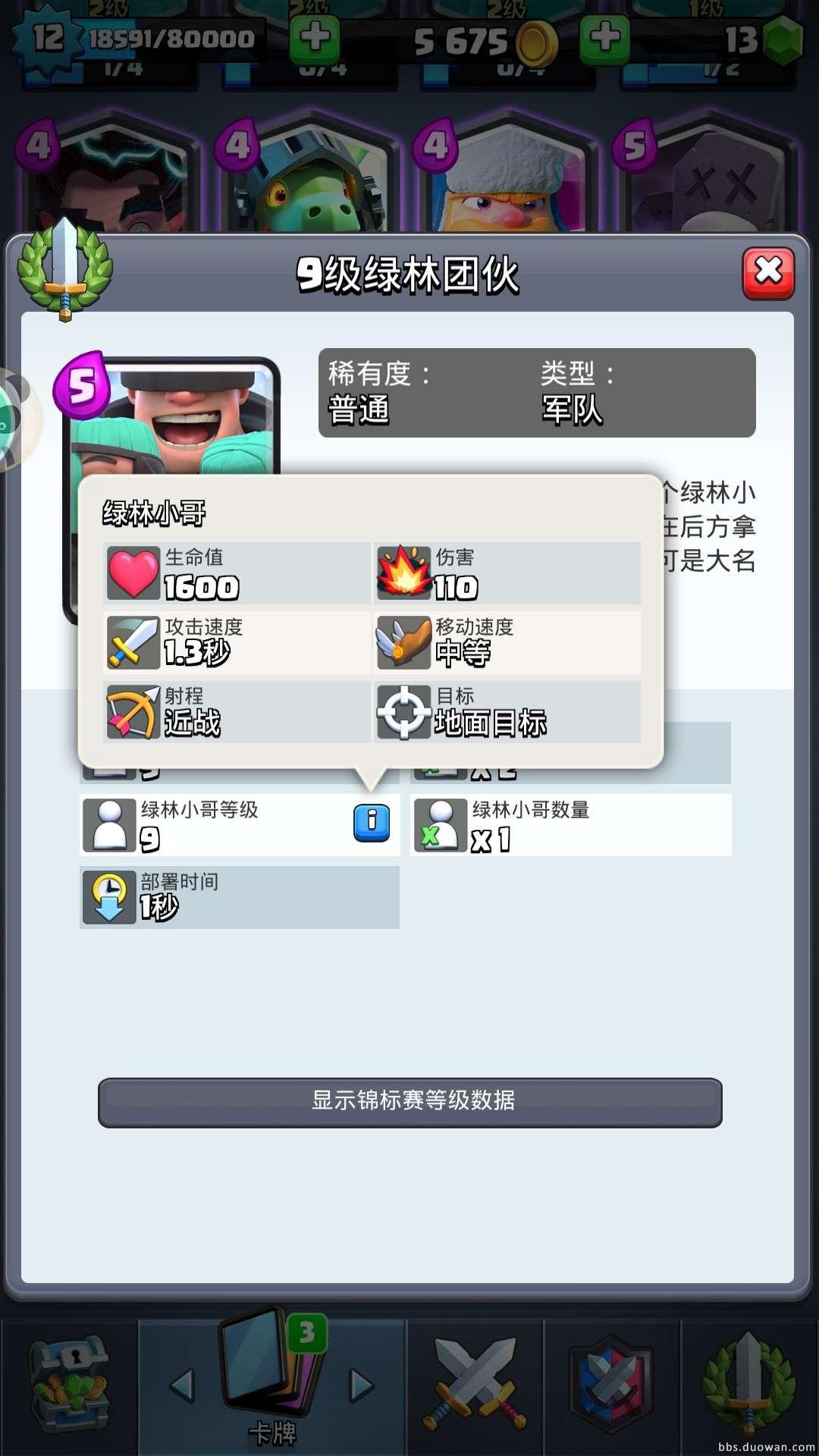 cache1525868494647.jpg