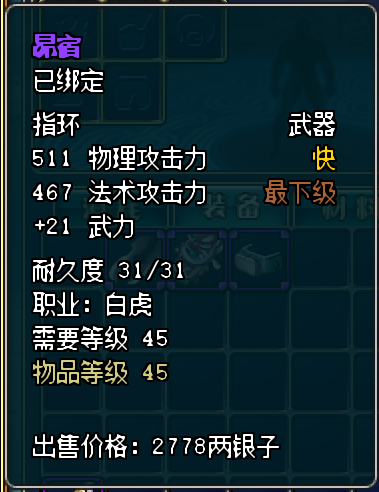 《【天游公司】紫武的呐喊 《名将三国》来就送装备》