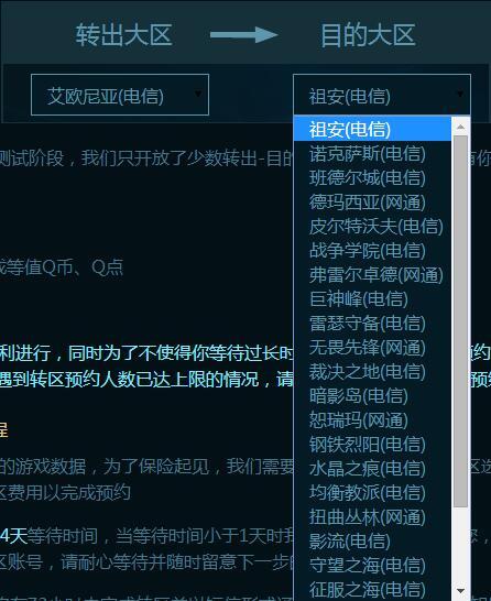 QQ截图20170902134758.jpg