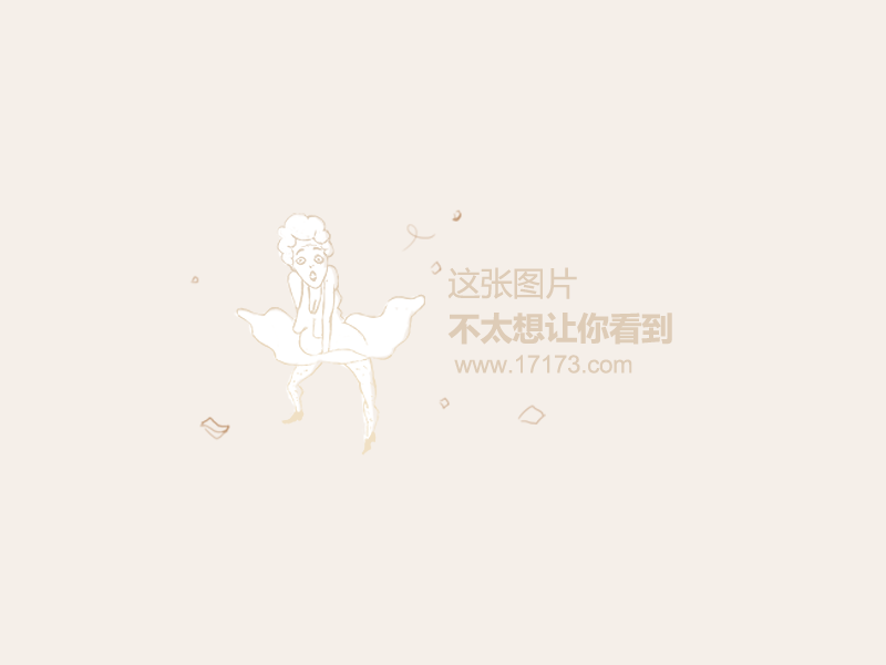 """【图6 """"韬斯曼""""和""""白无郁闷""""炎舞】.jpg"""