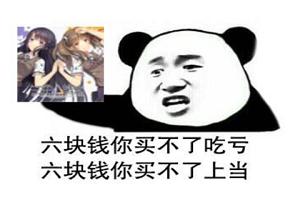 曾涉嫌抄�u被�R成狗☆,如今�h古神界�橐咔樗�26�f�S油激活�a,被玩家�Q良心!