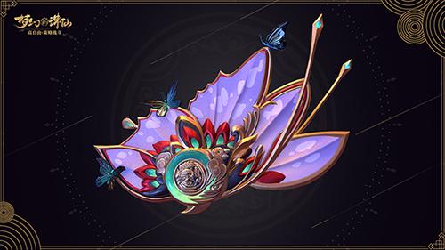图3-蝴蝶扇.jpg