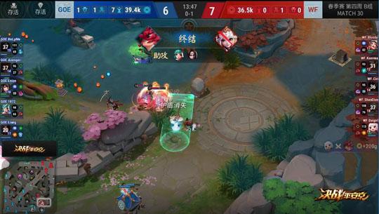 图十一:团战爆发 双方完成3换3.jpg