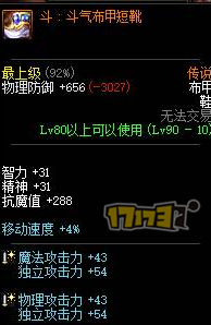 FMOK(_WM)DB}2SU44HFY0IL_副本.png
