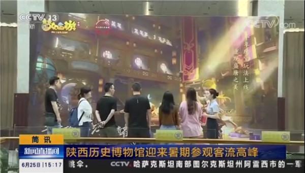 梦幻西游手游手游_梦幻西游攻略_礼包_17173《版》专区官方合作网站