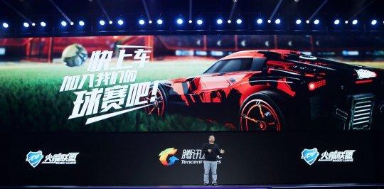 图1:腾讯互娱市场部助理总经理侯淼发布《火箭联盟》.jpg