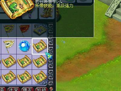 CU4O9EJT38150031NOS.jpg