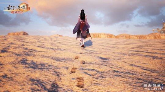 图007沙漠走走留下一串脚印.jpg