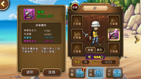 Screenshot_1970-01-11-07-30-47_副本.jpg