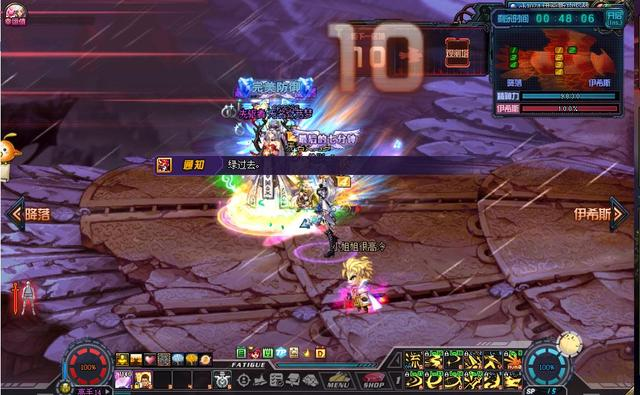 DNF:聊聊我在普雷raid中,那些神仙队友和他们的神仙操作