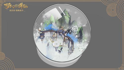 图5-青云天气瓶设计.jpg