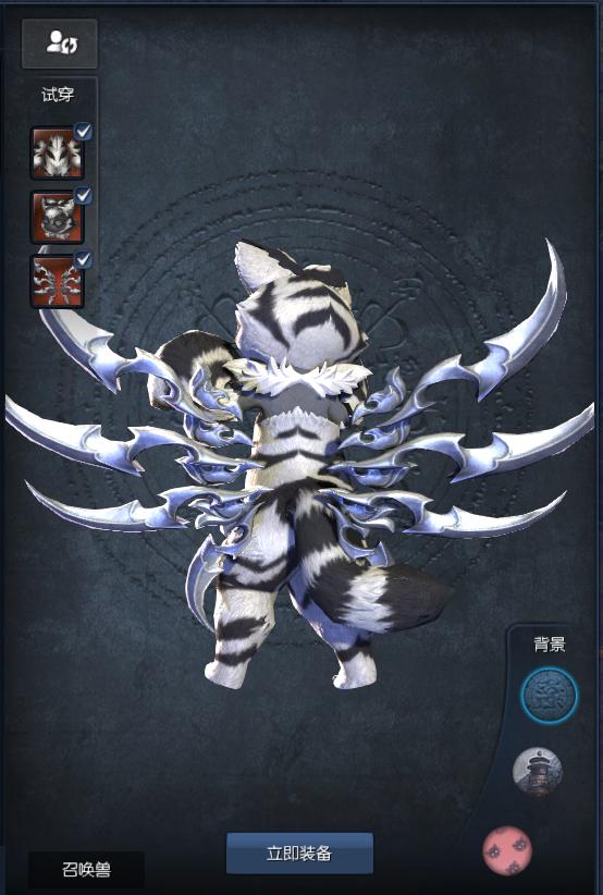 白虎猫2.png