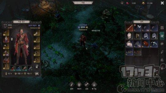 暗黑风游戏《UNDECEMBER》开发商CEO访谈:考虑使用Steam在全球发行