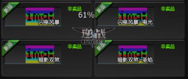 DNFQM3WVCAZY[YED%`J%O]E.png