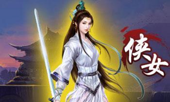 《逍遥江湖零》评测:轻松挂机升级PK的武侠网游