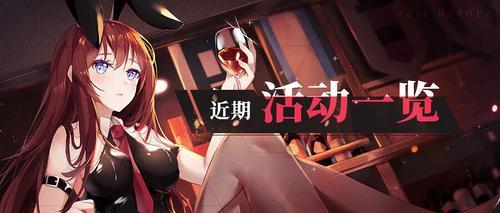 http://www.youxixj.com/wanjiazixun/134085.html