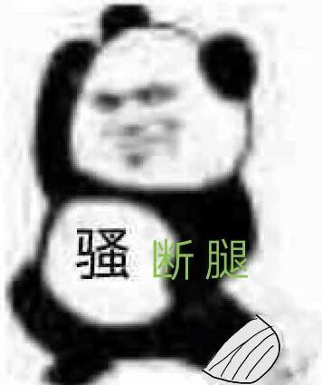 http://www.byrental.cn/youxi/199031.html