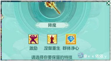 《神武3》电脑版:浅谈现在的PK阵容,单封双封的阵容优劣
