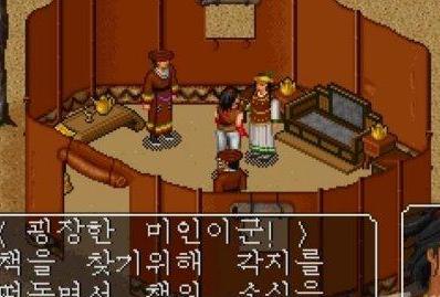 当年国产单机游戏有多受老外欢迎?世界500强的韩企都上门求代理!