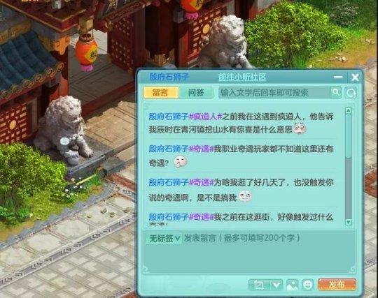 """《神武4》全新内容""""灵狐降世""""钓鱼+家园调整来袭"""
