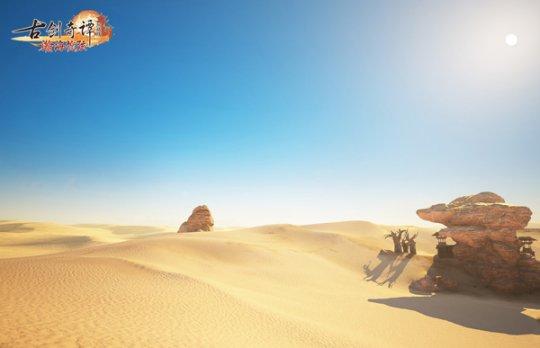 图010茫茫大沙漠.jpg