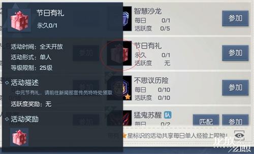 《龙族幻想》庆不删档测试满月 各种活动福利轻松领取