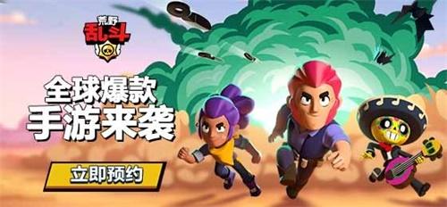 http://www.youxixj.com/quanqiuredian/369458.html