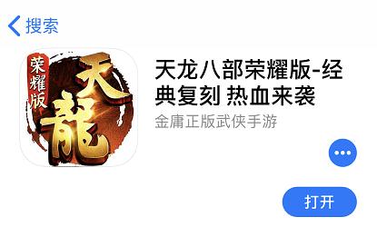 TIM截图20190822101032_副本.png