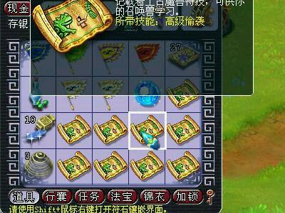 CU4O9EJQ38150031NOS.jpg