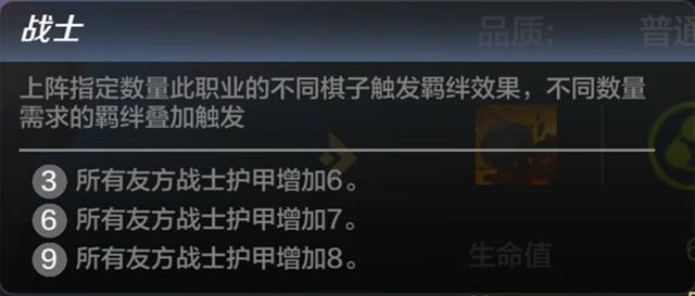 自走棋:全战士介绍,有船长就能胡,战士流第一核心!