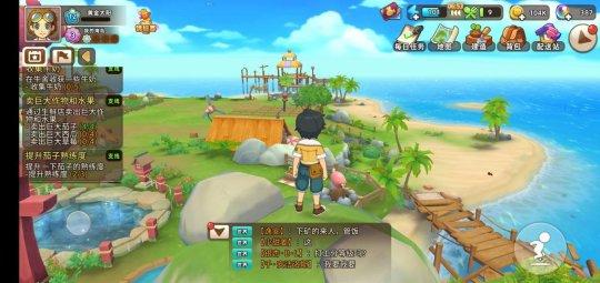 《悠长假期》游戏评测